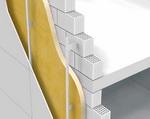 Теплоизоляция наружной стены пенополиуретаном, оборудованной вентилируемым фасадом